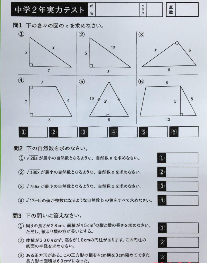 TS8430 モノクロ文書