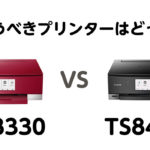TS8330 vs TS8430
