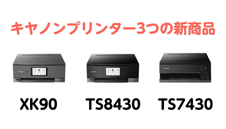 xk90 ts8430 ts7430